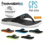 ショッピングSALE フリーウォータース freewaters GPS ビーチサンダル
