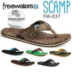ショッピングsale フリーウォータース freewaters SCAMP ビーチサンダル