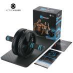 腹筋ローラー エクササイズローラー 【筋トレ効果絶大】 トレーニング 腹筋マシーン ダイエット器具<アブローラーで魅力的な身体へ>