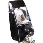 自転車 チャイルドシート カバー 後ろ用 子供乗せ レインカバー (撥水加工 + 視界良好) 雨よけ 丈夫(リヤ用 & ヘッドレスト付用)ブラック