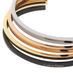 カルバンクライン ブレスレット アクセサリー メンズ レディース CALVIN KLEIN KJ7GBF40010S シルバー ゴールド ローズゴールド ブラック