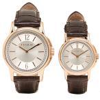 ショッピングコーチ コーチ 腕時計 COACH 14000047 ブラウン シルバー