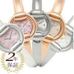 グッチ GUCCI  時計 1400シリーズ レディース腕時計ウォッチ 選べるカラー