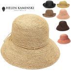 ショッピングハット ヘレンカミンスキー 帽子 HELEN KAMINSKI ロバンス10