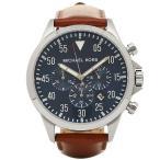 ショッピングマイケル マイケルコース 腕時計 MICHAEL KORS MK8362 ブラウン/ブルー 【10%オフ対象】