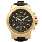 【10%offクーポン対象】 マイケルコース 腕時計 MICHAEL KORS MK8445 ブラック/ゴールド