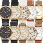 マークジェイコブス MARC JACOBS 時計 ROXY 36MM 28MM ロキシー ペアウォッチ ユニセックス 腕時計ウォッチ 選べるカラー