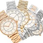 マークジェイコブス 時計 MARC JACOBS ROXY 36MM 28MM ロキシー メタル ユニセックス メンズ レディース腕時計ウォッチ 選べるカラー