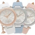 【返品OK】ヴィヴィアンウエストウッド 腕時計 レディース ORB PASTELLE オーブパステル VIVIENNE WESTWOOD VV006