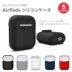 AirPods ������ AirPods ���С� ���ꥳ���� ����ץ� �ݸ� ��������� Bluetooth ����ۥ� Apple ���åץ� �֥�å� ���ꥢ