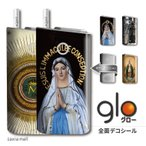 glo シール 専用スキンシール 全面 聖母マリア デザイン マリア様 マリア MARIA COOL グロー シール 保護  ステッカー