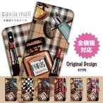 Yahoo!axia mallスマホケース 手帳型 iPhone8 iPhone XS Max XR ケース Xperia AQUOS 全機種対応 香水ボトル Perfume チェック フレグランス 女子