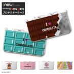 3DS カバー 3DS ケース 3DS LL カバー NEW3DS LL カバー お菓子 チョコレート ケーキ キャンディー スイーツ 子供 キッズ おもちゃ ゲーム プレゼント