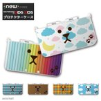 3DS カバー 3DS ケース 3DS LL カバー NEW3DS LL カバー ワンちゃん 足あと 子犬 DOG ドッグ アニマル ペット 子供 キッズ おもちゃ ゲーム プレゼント