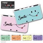 3DS カバー 3DS ケース 3DS LL カバー NEW3DS LL カバー SMILE スマイル カラフル ニコちゃん Always Smile 子供 キッズ おもちゃ ゲーム プレゼント