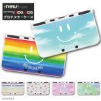 3DS カバー 3DS ケース 3DS LL カバー NEW3DS LL カバー SMILE スマイル カラフル ニコちゃん 子供 キッズ おもちゃ ゲーム プレゼント