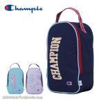セール チャンピオン Champion シューズケース 57683メール便配送商品 返品交換ラッピング不可