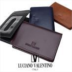 定期入れ パスケース メンズ 本革 ルチア―ノ バレンチノ LUCIANO VALENTINO 財布 サイフ LUV-8007 (メール便配送商品) 返品交換不可