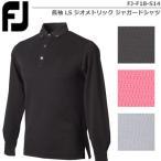 【SALE】【18秋冬】フットジョイ FJ-F18-S14 長袖 LS ジオメトリック ジャガードシャツ【11465】