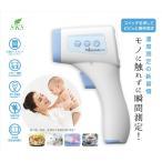 SKS株式会社 インセカンズ プラス 非接触式電子温度計 日本語説明書、1年間のメーカー保証付【医療用の体温計ではございません】
