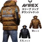 AVIREX アビレックス スリーブ ジップ ダウン ジャケット 6192157