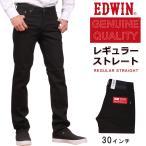 EDWIN レギュラーストレート ストレッチ エドウィン エドウイン E1993