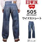 SALE EDWIN エドウィン ジーンズ 505 ワイド ストレート NEW Vintage エドウイン E505