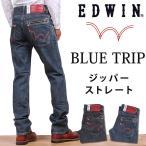 【SALE! ¥10800⇒¥6372】【国内送料無料】EDWIN/エドウィン/エドウイン/503 BLUE TRIP/ブルートリップ/ストレート/eb0001_146_126