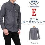 【5%OFF】【国内送料無料】E-STANDARD デニム ウエス