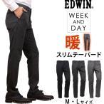 EDWIN エドウィン KHAKIS WEEK AND DAY 暖 スリムテーパード トラウザー  チノパンツ ストレッチ K4032