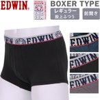 EDWIN エドウィンボクサー パンツ スゴイらく 前開