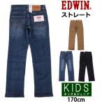 170cm EDWIN エドウィン キッズ ベビー ジーンズ ストレート ジュニア エドウイン EJB03