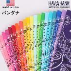 HAV-A-HANK ハバハンク バンダナ(ペイズリー)HAVAHANK-PAI