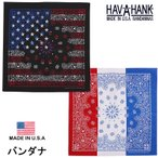 HAV-A-HANK ハバハンク  バンダナ(国旗)HAVAHANK_PAI218_PAI217