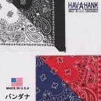 HAV-A-HANK ハバハンク バンダナ (スピリットペイズリー)HAVAHANK_PAI200_PAI201