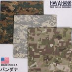 HAV-A-HANK ハバハンク  バンダナ(迷彩)HAVAHANK_CAM025_CAM073_CAM072_CAM075