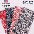 HAV-A-HANK ハバハンク  バンダナ(プリムスペイズリー/イングリッシュペイズリー)HAVAHANK_PAI651_PAI652_PAI653_PAI654