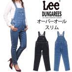 Lee リー オーバーオール スリム ダンガリーズ  サロペット DUNGAREES LL1180
