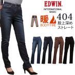 EDWIN エドウィン カラーパンツ レディース ストレート ヘリンボーン チェック エドウイン INTERNATIONAL BASIC ME424W