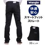 SALE Wrangler ラングラー 暖 快適ストレッチ コーデュロイ ストレート スマートフィット WM0300