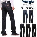 Wrangler ラングラー ブーツカット ジーンズ デニム ストレッチ WM3907