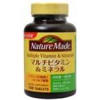 ネイチャーメイド マルチビタミン&ミネラル 100粒「セルロース/ビタミンC/ビタミンE/ナイアシンアミド/ビタミンB6/ビタミンB1」