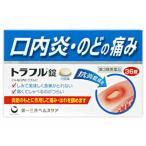 トラフル錠 36錠『口内炎、咽頭炎・扁桃炎(のどのはれ、のどの痛み)』「第一三共ヘルスケア」「第3類医薬品」po3