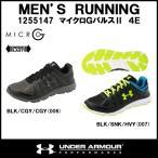【16FW】【アンダーアーマー】UA マイクロGパルス2 4E(1255147) 送料無料 ランニングシューズ メンズ 黒 シューズ 29cm 30cm ランニング スニーカー 靴
