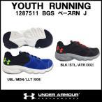 【16FW】【アンダーアーマー】UA BGS ペースRN J(1287511) 送料無料 ランニングシューズ メンズ 青 黒 シューズ ランニング スニーカー 靴 ジュニア