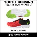 【17SS】【アンダーアーマー】UA BGS ペースRN J(1287511) ジュニア 送料無料 ランニングシューズ メンズ 黒 黄色 ランニング スニーカー 靴 シューズ