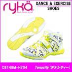ショッピングダンスシューズ Ryka ライカ C8149M-H704 TENACITY(テナシティー) 送料無料 ryka ライカ シューズ フィットネス  ライカシューズ ダンスシューズ レディス レディース