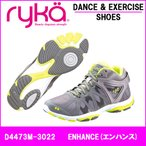 【Ryka】ライカ D4473M-3022 ENHANCE3(エンハンス3) 送料無料 ryka ライカ シューズ ライカシューズ サイズ 新作 フィットネス レディス レディース
