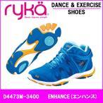 【Ryka】ライカ D4473M-3400 ENHANCE3(エンハンス3) 送料無料 ryka ライカ シューズ ライカシューズ サイズ 新作 フィットネス レディス レディース