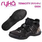 ショッピングフィットネス シューズ Ryka ライカ E1269M-O004 TENACITY (テナシティー) 送料無料 ryka ライカ シューズ フィットネス  ライカシューズ ダンスシューズ レディス レディース